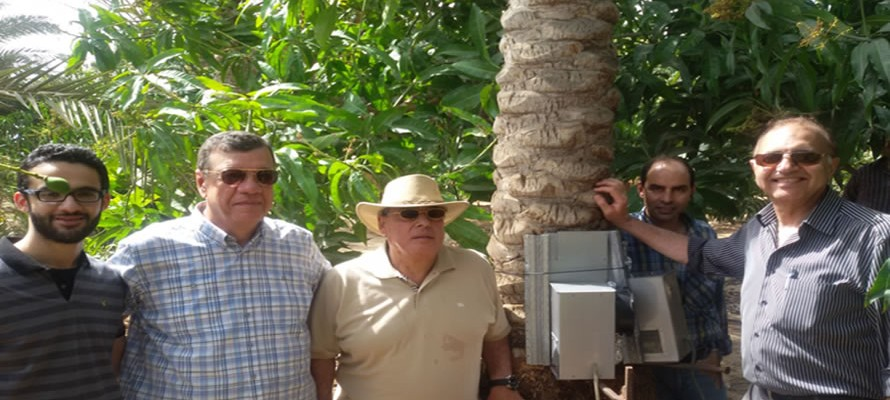 First Egyptian Agricultural Meteorological Station