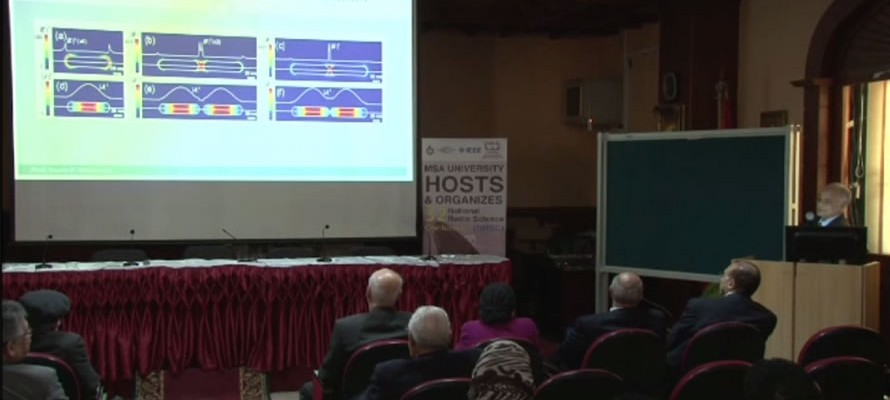 THE 32ND NATIONAL RADIO SCIENCE CONFERENCE