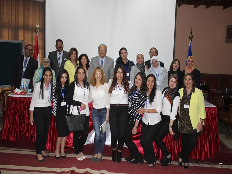 MSA University - The 2nd International Conference 2016 .