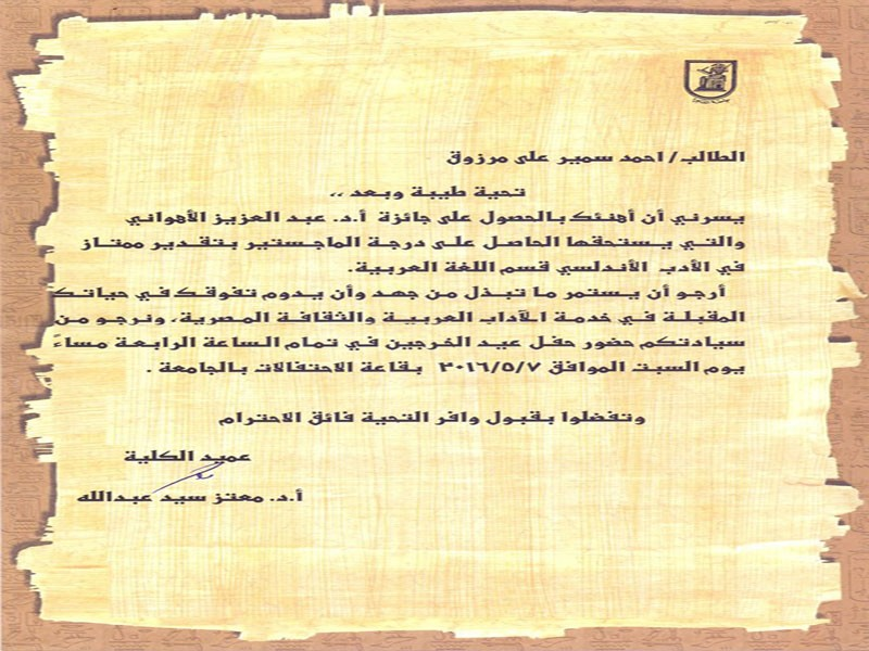 Congratulation to Dr Ahmed Samir