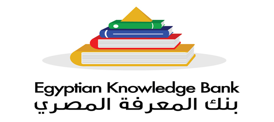 EKB - Egyptian Knowledge Bank.