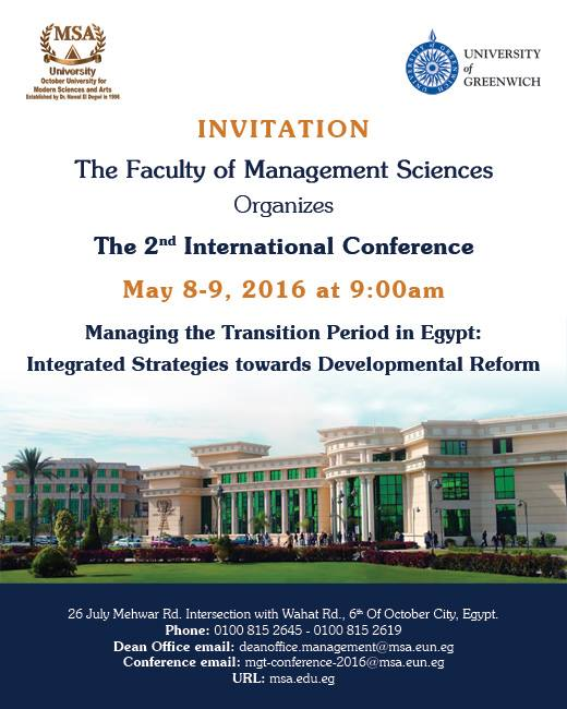 Don't miss the 2nd International Conference