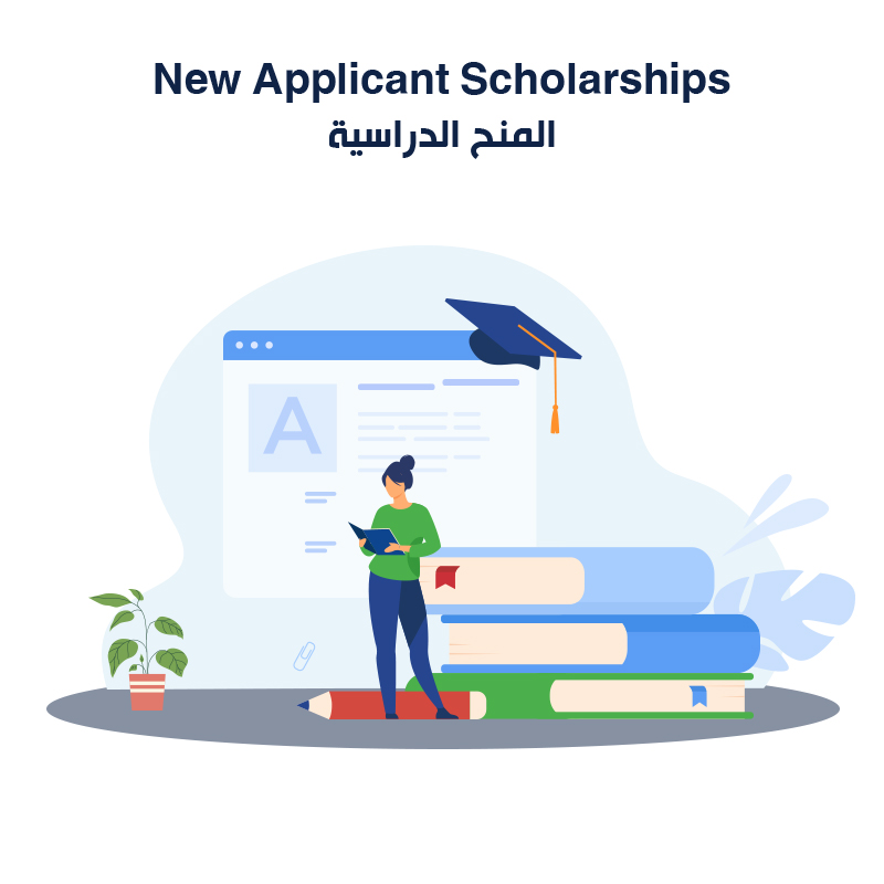 New Applicant <strong>Scholarships</strong><br /> المنح الدراسية