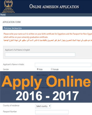 MSA University - Apply Online (2016-2017)