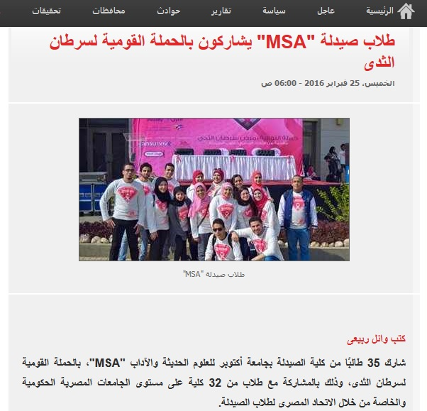 National breast cancer monthe