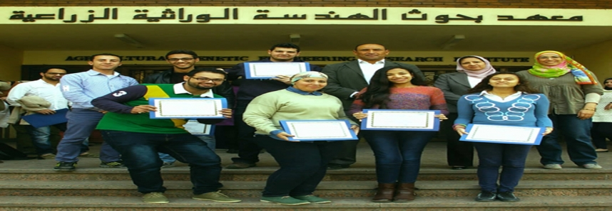 Faculty of Biotechnology was Hosted By AGERI for the Second Training‏