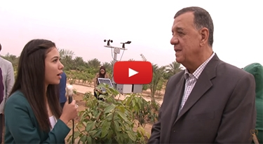 Dr. Nawal El Degwi inaugurates first Agricultural Meteorological Station.