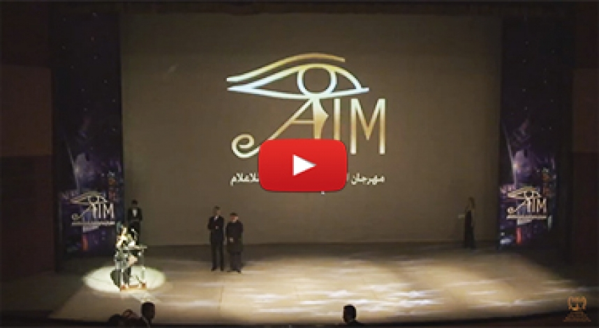 Arab Innovation Media Festival 2015 Highlights