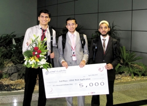 Best Project Award in the festival of Zayed University
