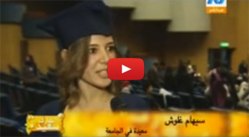 MSA University Graduation Ceremony of 2010-2011 as covered by Nile Live TV program.