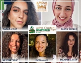 Arab star-pack competition