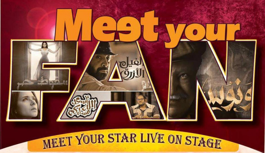 Meet your star live on stage