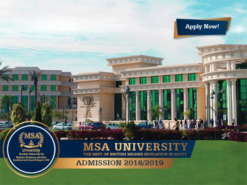 Apply Now for Admission 2018-2019