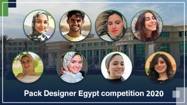 Pack Designer Egypt competition 2020