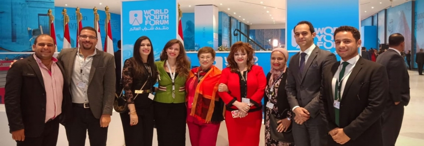 Participation of MSA in the World youth forum 2018