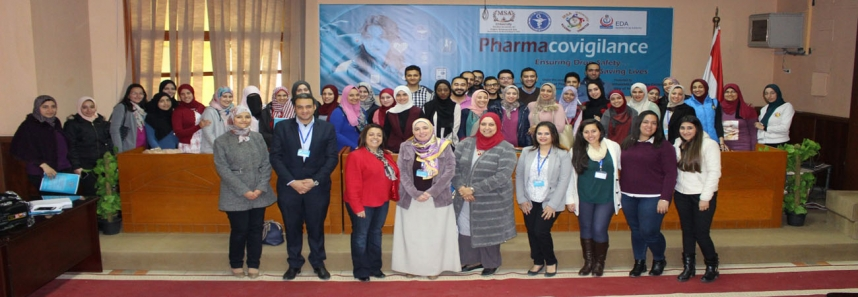 Faculty of pharmacy workshop with the Egyptian Pharmaceutical Vigilance Center