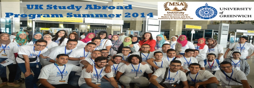 MSAians at UoG Summer 2014