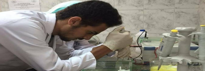 Biotechnology students in Researches complex and tissues plantation lab for the summer training