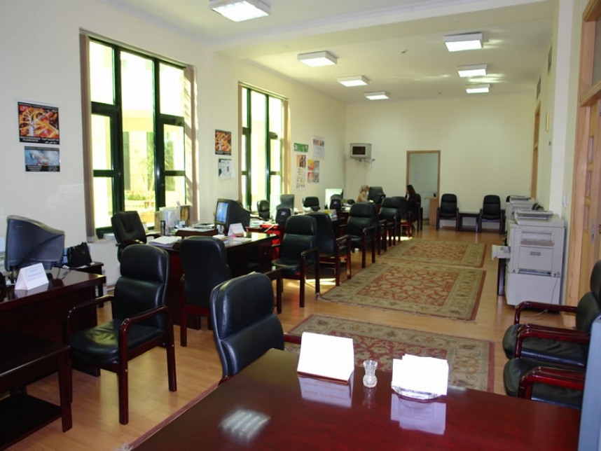 Admission Office