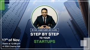 Step by step to your startups session