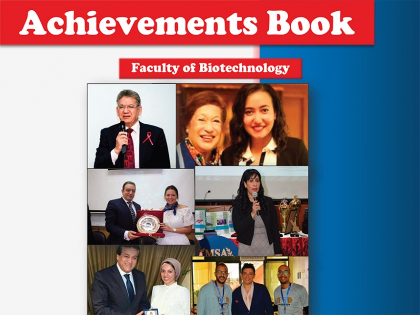 Biotechnology Achievement Book 2016-2017